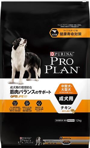 [ネスレピュリナ] プロプラン 中型犬・大型犬 成犬用 チキン ほぐし粒入り 12kg