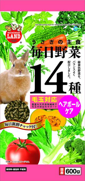 [マルカン]ML-44 毎日野菜14種ヘアボールケア 600g