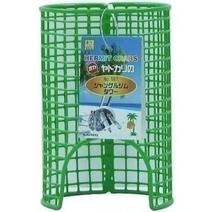 オカヤドカリのジャングルジム タワー