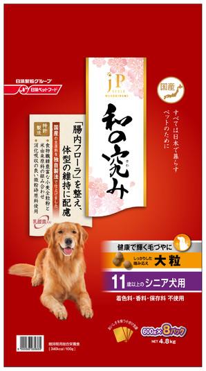 [日清ペットフード] JP-DOG和の究み大粒 11歳4.8kg