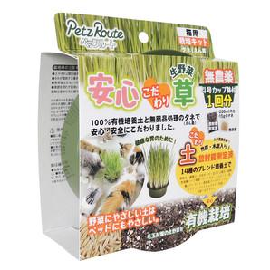 [ペッツルート] 安心こだわり草 栽培キット1回分