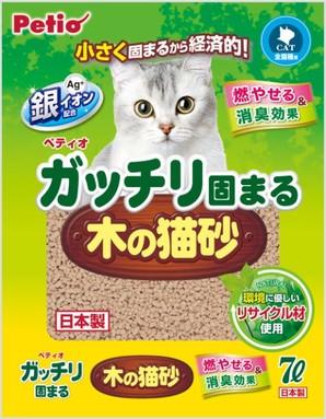 [ペティオ] ガッチリ固まる木の猫砂 7L