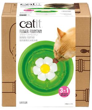 [ジェックス] catit フラワーファウンテン●取扱い希望の場合はご連絡ください