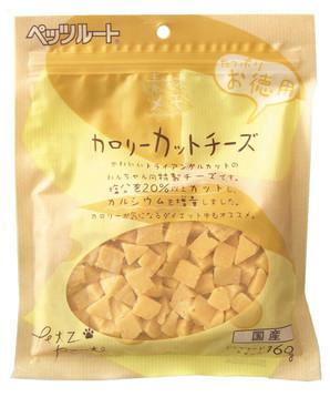 [ペッツルート] カロリーカット チーズ お徳用 160g