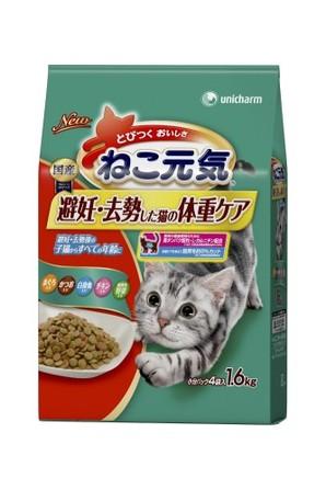 [ユニチャーム] ねこ元気 避妊・去勢した猫の体重ケア まぐろ・かつお・白身魚・チキン・緑黄色野菜入り 1.6kg