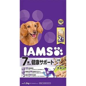 [マースジャパン] IAMAS アイムス 7歳以上用 健康サポート チキン 小粒 1.2kg