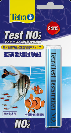 テトラテスト 試験紙NO2-(亜硝酸塩)淡水・海水用 70638