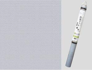 [明和グラビア] ズレない防滑マット INBG-200 (クリアー) 91cm×130cm
