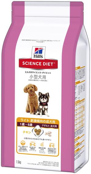 サイエンスダイエット ライト 小型犬用肥満傾向の成犬用 1.5kg