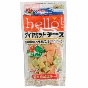 hello!ダイヤカットチーズ 野菜ミックス 100g