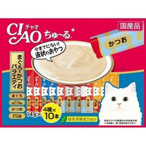 [いなばペットフード] CIAO ちゅ~る 40本まぐろ・かつおバラエティ SC-132 (14g×4種×10本)
