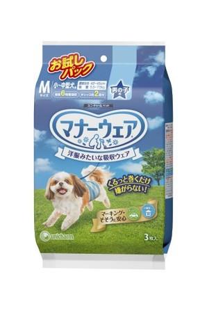 [ユニチャーム] マナーウェア 男の子用 Mサイズ 小~中型犬用 お試しパック 3枚