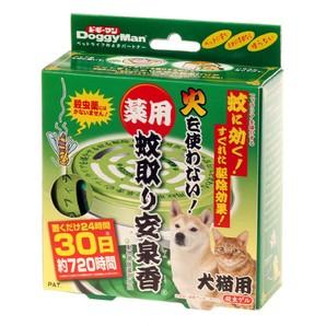 [ドギーマンハヤシ] 薬用 蚊取り安泉香