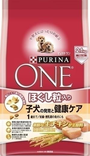 [ネスレピュリナ] ピュリナワン ドッグ ほぐし粒入り 1歳まで 子犬の発育と健康ケア チキン 2.1kg