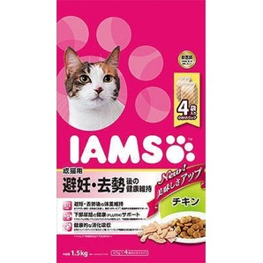 [マースジャパン] IAMAS アイムス 成猫用 避妊・去勢後の健康維持 チキン 1.5kg