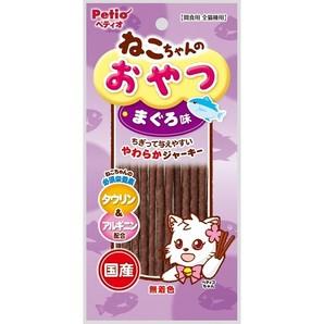 [ペティオ] ねこちゃんのおやつ まぐろ味 20g