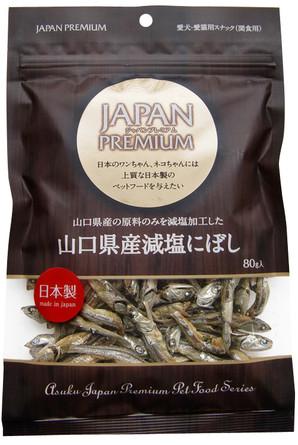 [アスク] JP 山口産減塩にぼし 80g