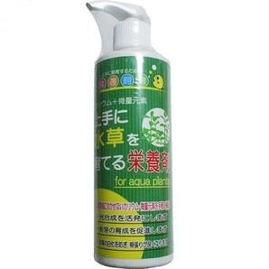 上手に水草を育てる栄養剤 250ml