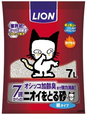 [ライオン商事] ニオイをとる砂7歳以上紙タイプ 7L