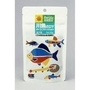 キョーリン 教材 川魚のエサ 50g