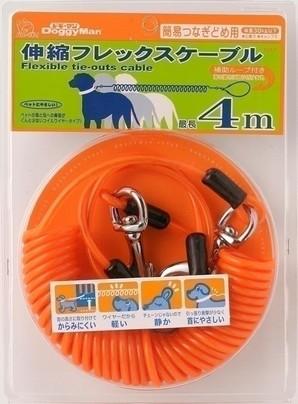 [ドギーマンハヤシ] 伸縮フレックスケーブル 4.0m オレンジ