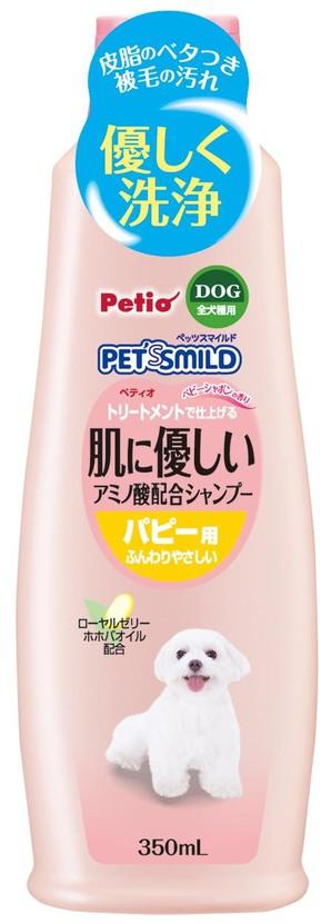 [ペティオ] ペッツスマイルド 肌に優しい アミノ酸配合シャンプー パピー用 350mL
