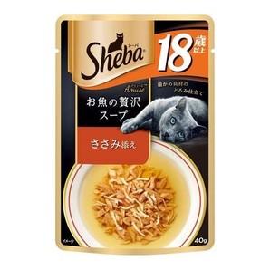 [マースジャパン] シーバ アミューズ 18歳以上 お魚の贅沢スープ ささみ添え 40g