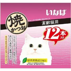 [いなばペットフード] 焼かつお12本入り 高齢猫用 QSC-27