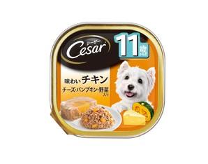 CE63N シーザー 11歳 こだわりチキン&チーズ パンプキン・ほうれん草入り 100g