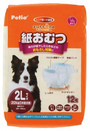 [ペティオ] 老犬介護用 紙おむつ 2L 12枚