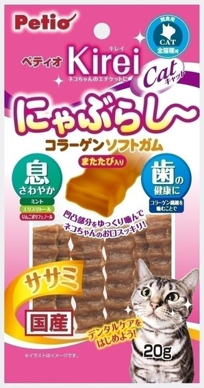 [ペティオ] Kirei Cat にゃぶらし コラーゲンソフトガム ササミ 20g