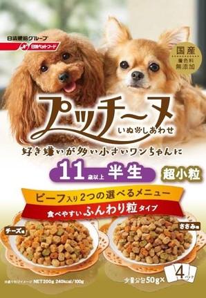 [日清ペットフード] いぬのしあわせ プッチーヌ 11歳からの高齢犬用 ふんわり粒タイプ(セミモイストタイプ) 200g