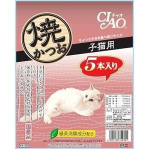 [いなばペットフード] 焼かつお 仔猫用 5本入り 5本 YK−55