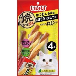 ねじ~かつお しらす味&ささみ ほたて味 4本 QSC-264