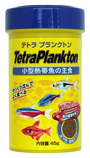 テトラ プランクトン 45g 77300