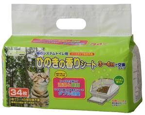 [シーズイシハラ] クリーンミュウひのきの香りシート34枚