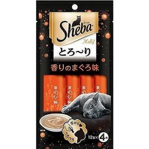 SMT20 シーバ とろ~り メルティ 香りのまぐろ味 12g×4P