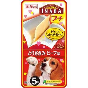 [いなばペットフード] INABAプチ とりささみビーフ味 8g×5個 D-132