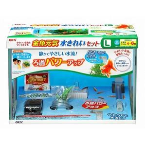 金魚元気 水きれいセットL