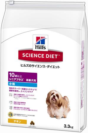 [日本ヒルズ] SDシニアプラス小粒高齢犬用 3.3kg