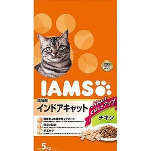 [マースジャパン] IAMAS アイムス 成猫用 インドアキャット チキン 5kg