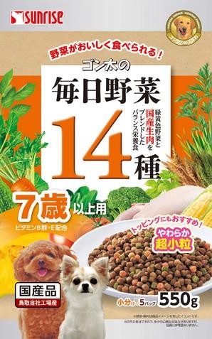 [マルカン]ゴン太の毎日野菜14種 7歳以上用 550g