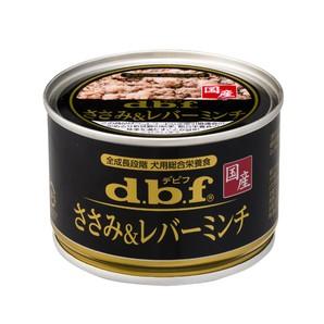 [デビフペット] ささみ&レバー ミンチ 150g