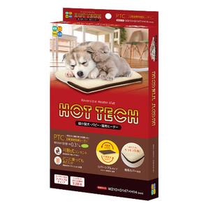 [ハイペット] HOT TECH 超小型犬用・パピー・猫用