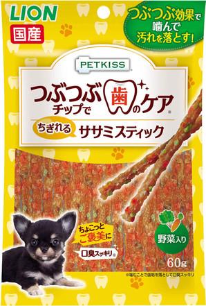 [ライオン商事] ペットキッス つぶつぶチップ入りササミスティック 野菜入り 60g