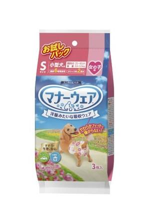[ユニチャーム] マナーウェア 女の子用 Sサイズ 小型犬用 お試しパック 3枚