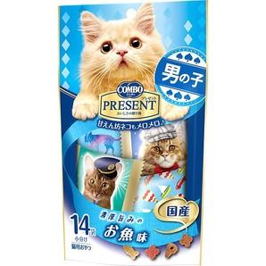 [日本ペットフード] コンボ プレゼント キャット おやつ 男の子 お魚味 42g(3g×14袋)