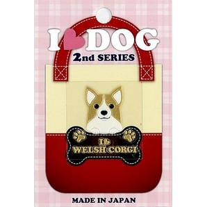 [東洋ケース] I LOVE DOG2 1 Wコーギー