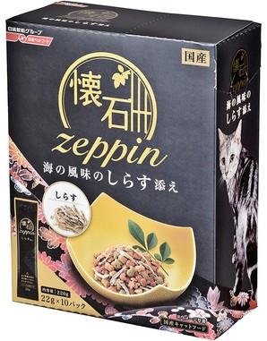 [日清ペットフード] 懐石zeppin 海の風味のしらす添え 220g