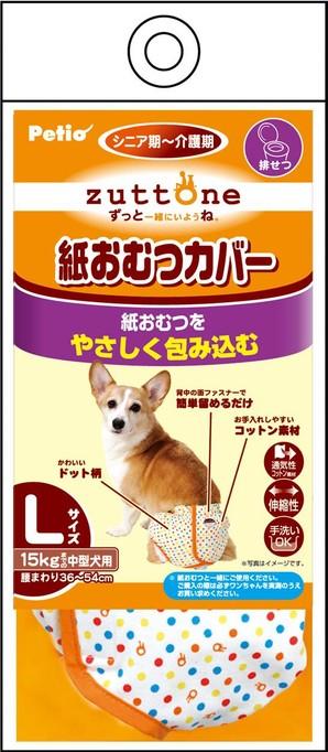 [ペティオ] 老犬介護用 紙おむつカバー L